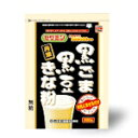 【3個セット】 黒ごま黒豆きな粉 計量タイプ(200g)×3個セット 【正規品】 ※軽減税率対応品