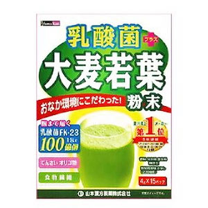 栄養・健康ドリンク, 青汁  4g15