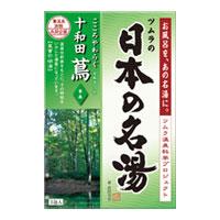 日本の名湯 十和田蔦 30g*5包 【正規品】
