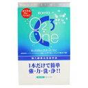 【3個セット】 ロート製薬 Cキューブオーツーワン 120ml ×2本入×3個セット 【正規品】【医薬部外品】