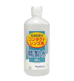 コンタクトレンズ用 精製水 500mL  【正規品】