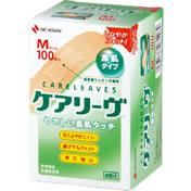 ★即納 ケアリーヴ CL100M(100枚入) 【正規品】 (ケアリーブ)