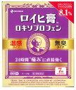 【第2類医薬品】ニチバン ロイヒ膏 ロキソプロフェン 7枚入り 【正規品】