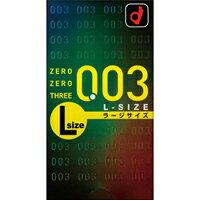 ゼロゼロスリー 003  ラージサイズ 10個入×144個セット 1ケース分  【正規品】:ソレイユ