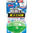 液体ブルーレット除菌EX パワースプレッシュの香り 無色の水 つけ替用 70ml 【正規品】 1