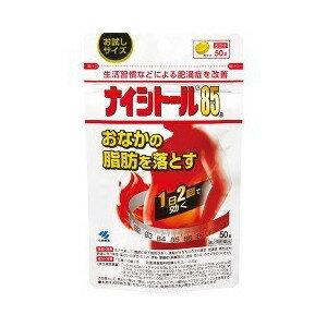 【第2類医薬品】ナイシトール85a 50錠【正規品】