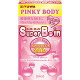 【即納】 ユーワ Super B-in 150粒【正規品】 スーパー ビーイン