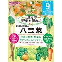 1食分の野菜が摂れるグーグーキッチン 10種の野菜の八宝菜 100g ...
