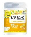 【3個セット】 おやつにサプリZOO ビタミンC  150g×3個セット 【正規品】 ※軽減税率対応品