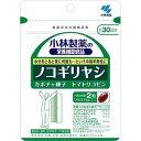 【3個セット】 小林製薬の栄養補助食品 ノコギリヤシ 60粒×3個セット 【正規品】 ※軽減税率対応品