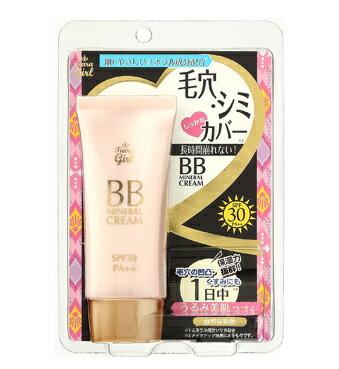 ○【 定形外・送料350円 】 ティアラガール BBクリーム 50g【正規品】