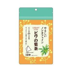 やさしいノンカフェイン ビワの葉茶 2g*12袋入 【正規品】 ※軽減税率対応品