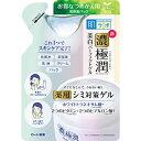 肌研(ハダラボ) 極潤 美白 パーフェクトゲル つめかえ用(80g) 【正規品】