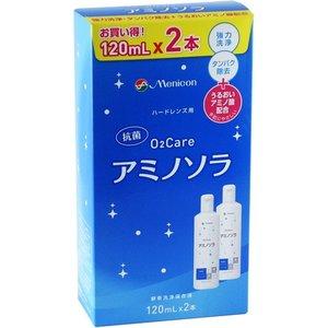 【5個セット】 メニコン O2ケア アミノソラ (120mL×2本)×5個セット 【正規品】