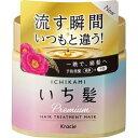 いち髪 プレミアム ラッピングマスク 200g 【正規品】