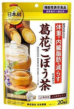 【5個セット】 葛花ごぼう茶 0.9g×20包×5個セット 【正規品】 ※軽減税率対応品