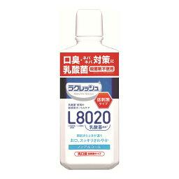 【5個セット】ジェクス L8020乳酸菌使用 新ラクレッシュマイルド マウスウォッシュ 450mL×5個セット 今だけ増量 500ml入り(数量限定) 【正規品】