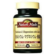 ネイチャーメイド カルシウム・マグネシウム・亜鉛 90粒 【正規品】