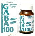 【5個セット】【送料無料】マルマン GABA 100×5個セット 【正規品】 ※軽減税率対応品