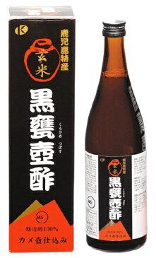 玄米 黒甕壺酢 (くろかめつぼす) 720ml 【正規品】