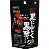 小林製薬 熟成黒にんにく黒酢もろみ 90粒(約30日分) 【正規品】