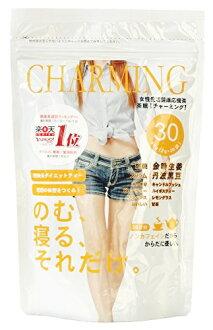 ★茶睡眠(迷人)30包CHARMING