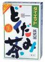 【3個セット】 山本漢方 ダイエットどくだみ茶8g×24包×3個セット 【正規品】 ※軽減税率対応品
