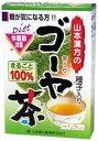 山本漢方 ゴーヤ茶100% 3g×16包 【正規品】 ※軽減税率対応品 1