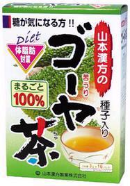 山本漢方 ゴーヤ茶100% 3g×16包 【正規品】