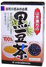 山本漢方 黒豆茶100% 10g×30袋 【正規品】 ※軽減税率対応品