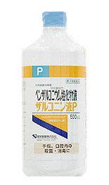 【第3類医薬品】ケンエー ザルコニン液P 500ml  健栄製薬  【正規品】