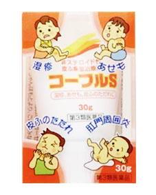皮膚の薬, 第三類医薬品 3 340 S 30g