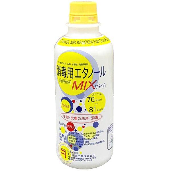【20個セット】 消毒用エタノール MIX「カネイチ」500mL×20個セット【正規品】【医薬部外品】