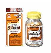 【第2類医薬品】 タケダ漢方胃腸薬A 60錠 【正規品】