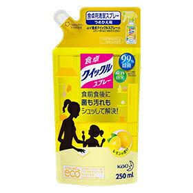 食卓クイックル スプレー レモンの香り つめかえ用 250mL 【正規品】