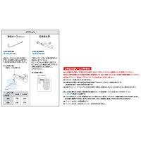 パナソニックアラウーノ向け手洗いユニット(10cm前出しタイプ・手動水栓)カウンタータイプ(左設置)【CH110TFZWLK・CH110TFSK】
