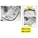 LIXIL(リクシル) サンウェーブ キッチン用品 シンクサポート(ラクリーンシンク専用水切りプレート) 【B1MP-M】
