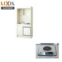 サンウェーブミニキッチンキッチンプラン(冷蔵庫タイプ)YMK-090H(R・L)1V2100YMK-090HR1V2100YMK-090HL1V2100