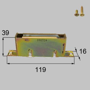 LIXIL(トステム) リビング建材用部品室内引戸部材 調整戸車(ブレーキ機構付)【FNMZ214】