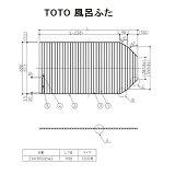 TOTO 風呂ふた(シャッター式)【EKK81006W2】