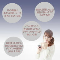 スマホケース手帳型カバーiphoneXPERIAGalaxyAQUOSPHOTOポスター目覚まし時計