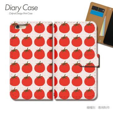 Redmi Note 9S 手帳型 ケース M2003J6A1R TOMATO トマト 野菜 とまと スマホ ケース 手帳型 スマホカバー e002701_03 SIMフリー シャオミ しむふりー