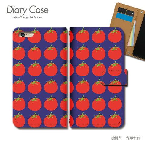 スマホケース 手帳型 全機種対応 トマト 携帯ケース d002704_01 TOMATO トマト 野菜 とまと ケース カバー iphone11 PRO MAX Xperia 5 GALAXY S10 iphone8 AQUOS R3 X5