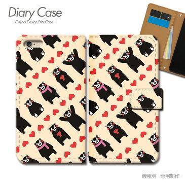 Tiara iPhone6 Plus(5.5) スマホケース iPhone6Plus くまモン01 手帳型 [d004604_02] くまモン ご当地 キャラ 熊本