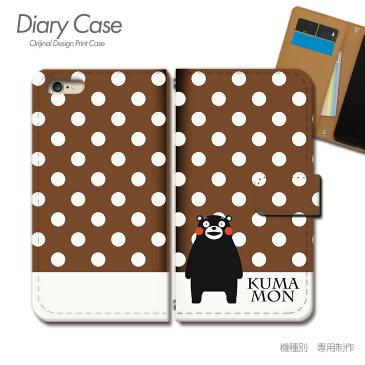 Tiara iPhone 5/5s スマホケース iphone5s くまモン02 手帳型 [d005504_02] くまモン ご当地 キャラ 熊本