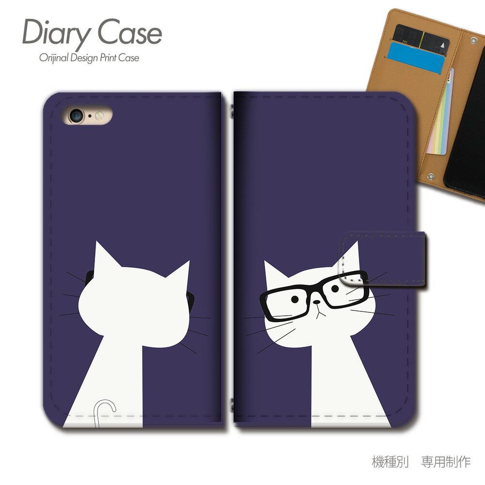 Galaxy Note10+ Plus 手帳型 ケース SCV45 猫 ネコ ねこ 髭 メガネ スマホ ケース 手帳型 スマホカバー e021601_01 ギャラクシー ぎゃらくしー プラス