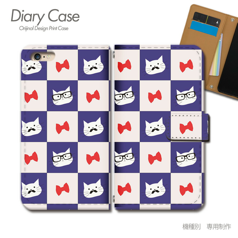 Galaxy Note8 手帳型ケース SC-01K 猫 ドット ネコ ヒゲ メガネ スマホケース 手帳型 スマホカバー e022001_02 ギャラクシー ぎゃらくしー ノート