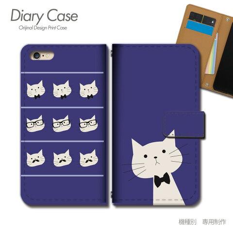 Galaxy S6 手帳型ケース SC-05G 猫 ドット ネコ ヒゲ メガネ スマホケース 手帳型 スマホカバー e022004_04 ギャラクシー ぎゃらくしー エス