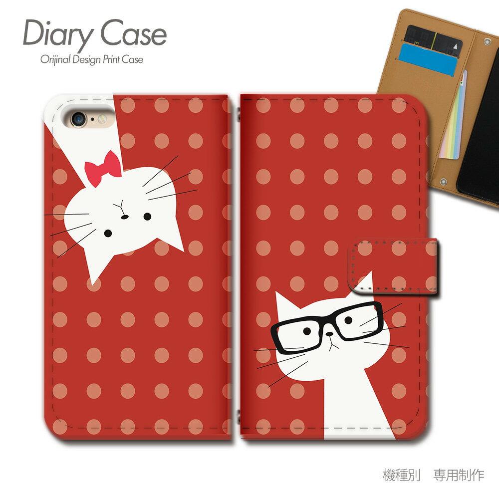 Galaxy S7 edge 手帳型ケース SCV33 猫 ドット ネコ ねこ メガネ スマホケース 手帳型 スマホカバー e022104_04 ギャラクシー ぎゃらくしー エッジ