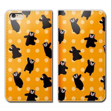 Xperia XZs SOV35 ケース 手帳型 ベルトなし くまモン 熊本 クマもん くまもん スマホ カバー くまモン01 eb04601_02